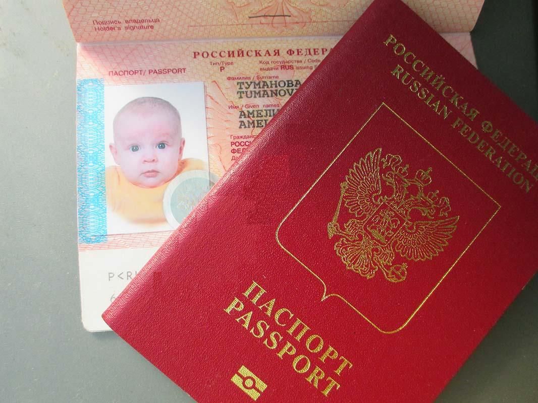 Как сделать новый заграничный паспорт