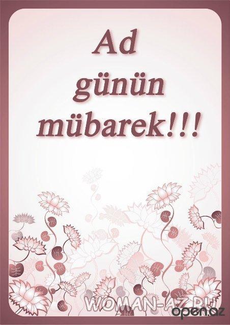азербайджанская открытка для сестры карнаби-стрит подходит